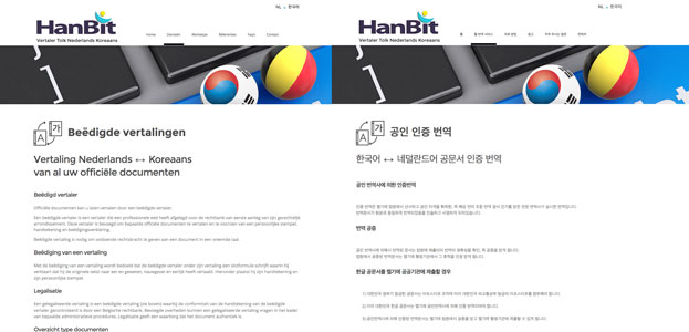 hanbit website